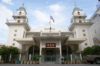 Islam in Thailand - The Ban Ho Mosque of the Chin Haw.
