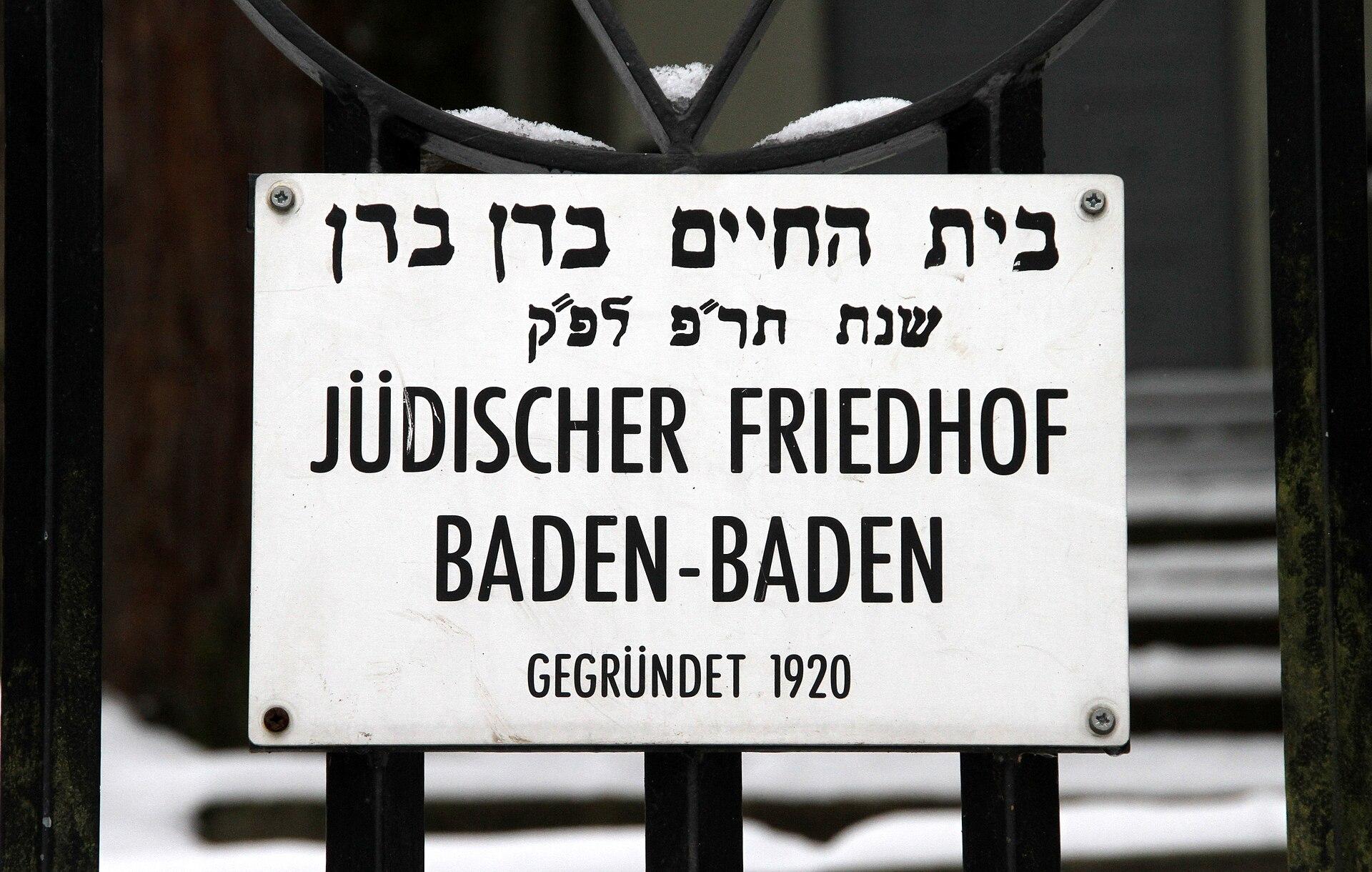 Baden-Baden-Friedhof Lichtental-juedischer Teil-01-gje.JPG