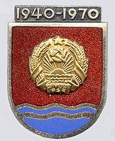 Badge. 30 gadi Padomju Latvijā.jpg