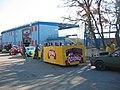 Bakar(Kostrena) - Carneval auto-rally Paris ( Rijeka) - Bakar - panoramio.jpg