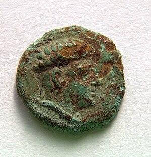 Ballaios - Bronze coin of Ballaios.