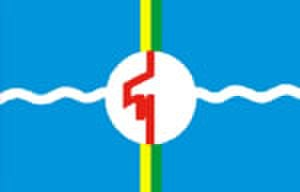 Caldas Novas - Image: Bandeira de caldas novas