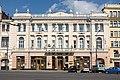 BankBuilding (Kharkiv).jpg