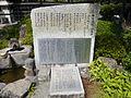 Banrisyuukusibunhi1.jpg