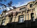 Barrio Concha y Toro (5).jpg
