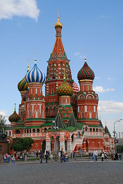 Saint Basil's Cathedral in Moscow.  Image: Thibault CONSTANS.