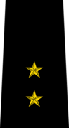 Belarus Police—12 Ensign rank insignia (Black).png