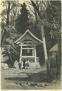 Bell Simoda 1856
