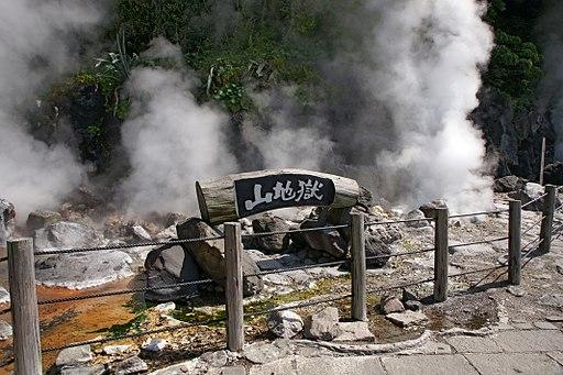Beppu Yama-jigoku01n4272
