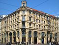 Berlin, Mitte, Chausseestrasse 22, Geschaeftshaus.jpg