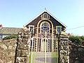 Bethel Chapel gates - geograph.org.uk - 1215420.jpg