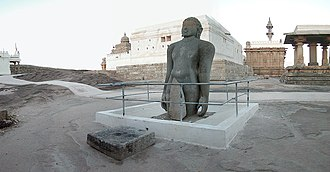Names for India - Statue of Bharata Chakravartin at Shravanabelagola. In Jain mythology, he was the first chakravartin or universal emperor.