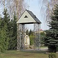Biala-Podlaska-bell-tower-of-st-Casimirus~190330.jpg