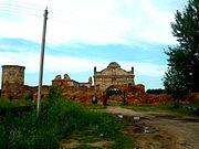 BiarozaKlastar1