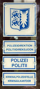 Bilingual signs German-Frisian, police station Husum, Germany 0892.JPG