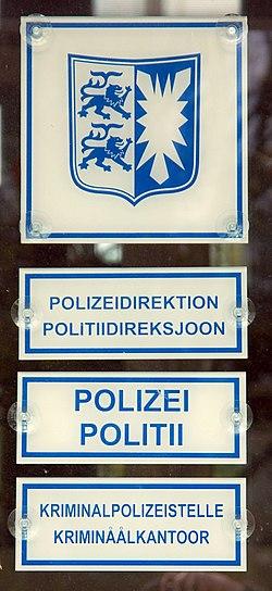 Bilingual signs German-Frisian, police station Husum, Germany 0892.JPG