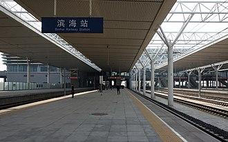Binhai Railway Station - Binhai Railway Station Platform