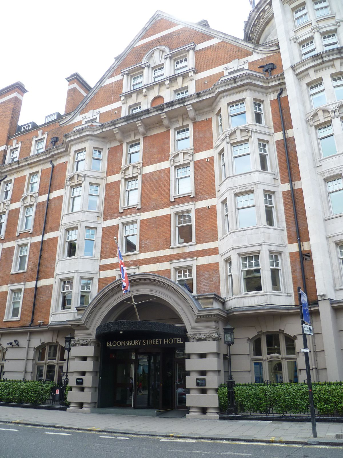 Bloomsbury Hotel London Rubell Square