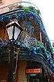 Blue Bayou at Christmas.jpg