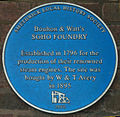 Blue plaque Soho Foundry.jpg
