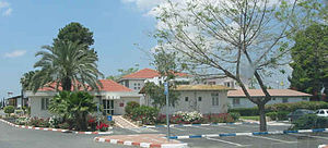 Bnei Shimon Regional Council - main offices