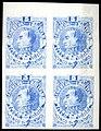 Bolivar 1883 Sc37a block of four.jpg