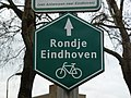 Bord fietsroute Rondje Eindhoven.JPG