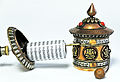 Brass and copper Tibetan prayer wheel.jpg