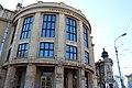 Bratislava - Právnická fakulta Univerzity Komenského.jpg