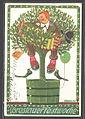 Breslauer Festwochen Ansichtskarte 1911.jpg
