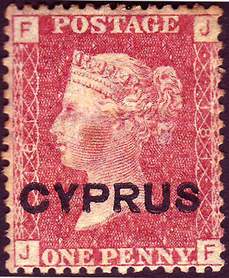 Postage stamps and postal history of Cyprus - A British Penny Red overprinted for use in Cyprus from 1880. (Plate 181)