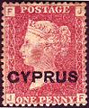 British 1880 1d red SG 2 Plate 181 overprinted Cyprus.JPG