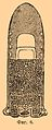 Brockhaus and Efron Encyclopedic Dictionary b45 044-2.jpg