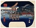 Brooklyn Museum - Itsukushima in Aki Province - Utagawa Hiroshige (Ando).jpg