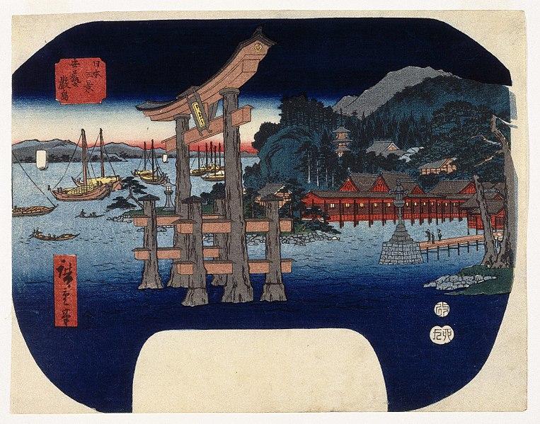 File:Brooklyn Museum - Itsukushima in Aki Province - Utagawa Hiroshige (Ando).jpg