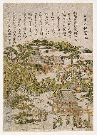 Ryūsenji - Image: Brooklyn Museum Meguro zu (Scene at Meguro) Kitao Shigemasa