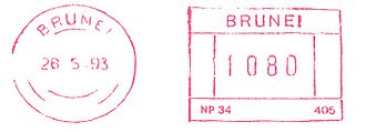 Brunei stamp type A6B.jpg