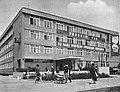Budynek urzędu dzielnicy Żoliborz lata 60.jpg