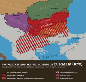 History of Bulgaria (1878–1946) - Borders of Bulgaria according to the Treaty of San Stefano of 3 March 1878 and the subsequent Treaty of Berlin