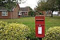 Bungalows in Grove Croft - geograph.org.uk - 1526976.jpg