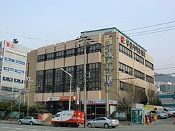 Busan Saha Post office.JPG