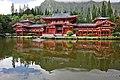 Byodo-in Temple - panoramio.jpg