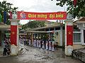 Cổng trường Cao đẳng Sư phạm Vĩnh Long.jpg