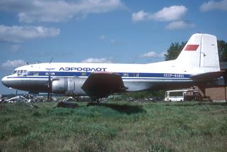 1969 Yukhnov mid-air collision mid-air collision
