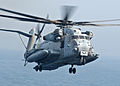 CH-53E Super Stallion lands aboard USS New York 120724-N-NN926-020.jpg