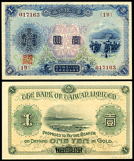 the currency of Japanese Taiwan from 1895 to 1946