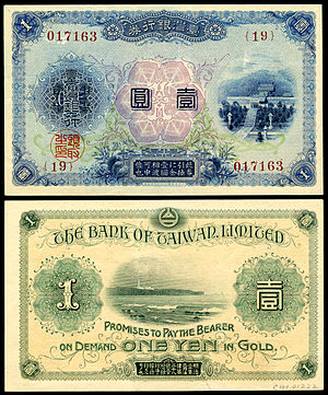 Taiwanese yen - Image: CHI TAI 1921 Bank of Taiwan Limited 1 Yen (1915)