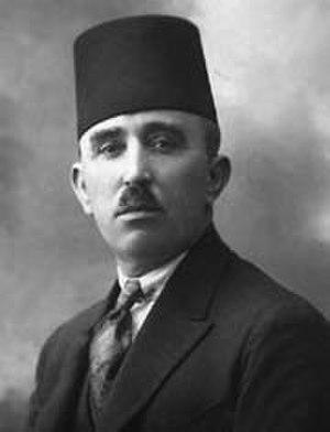 1958 in Turkey - Image: Cafer Tayyar Pasha