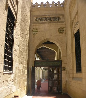 Al-Azhar University - Gateway