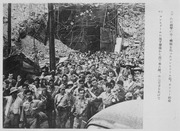 Captured Japanese photograph. U.S. soldiers and sailors surrendering to Japanese forces at Corregidor, Philippine... - NARA - 531354